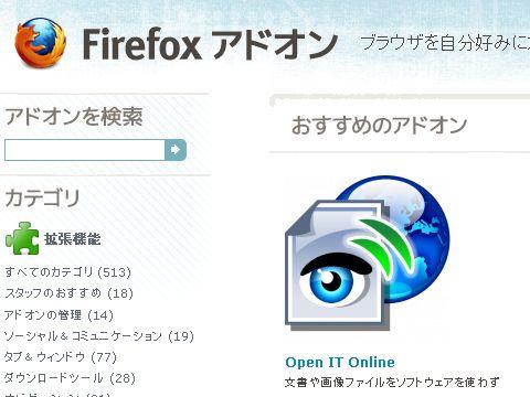 firefox addons.jpg
