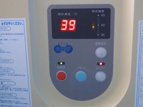 24時間風呂 電気代 resize7_0556.jpg