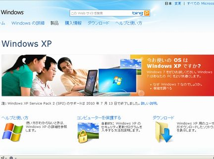 windows xp activation on line.jpg